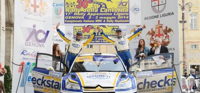 A Verona la presentazione del Campionato Italiano WRC 2015. La serie avrà un montepremi di oltre 200 mila euro
