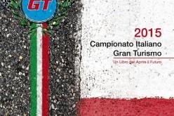 E' in uscita il libro sul Campionato Italiano Gran Turismo 2015