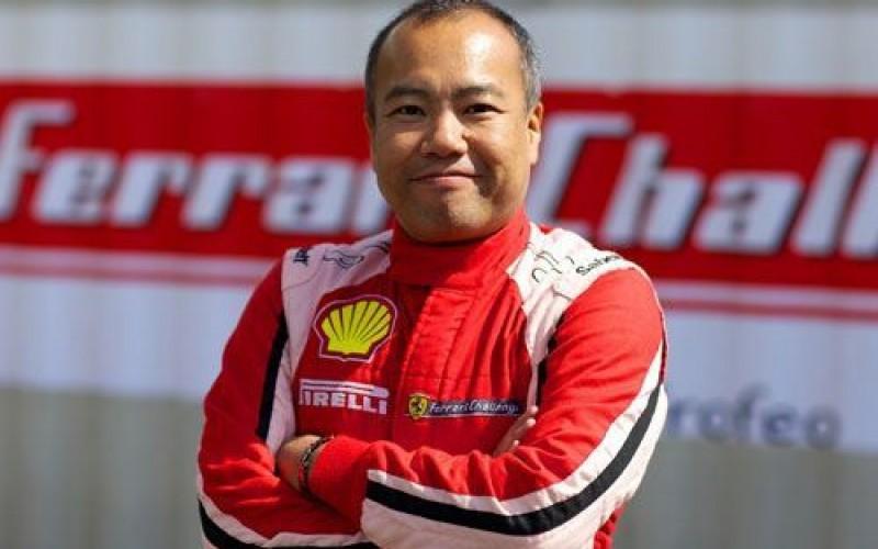 AF Corse rientra nella serie tricolore con una Ferrari 488 per il giapponese Ishikawa
